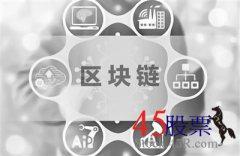 22省市将区块链写入政府工作报告电子政务成为重要布局方向
