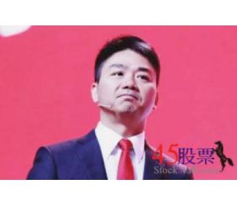 京东年度报告披露最新股权:刘强东持股比例微降 腾讯持股升至17.9%